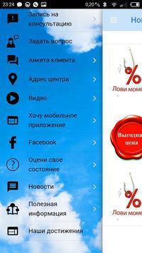 Психолог Мантахаев Александр apk screenshot