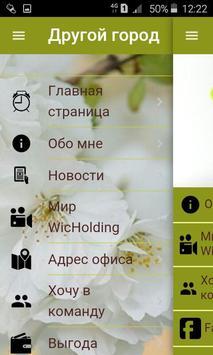 Татьяна Астапко screenshot 1