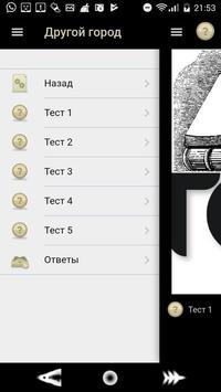 KAZtest screenshot 1