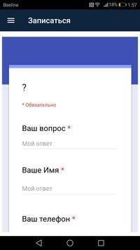 Андрей Ощепков ЕГЭ и ОГЭ истории обществознанию screenshot 3