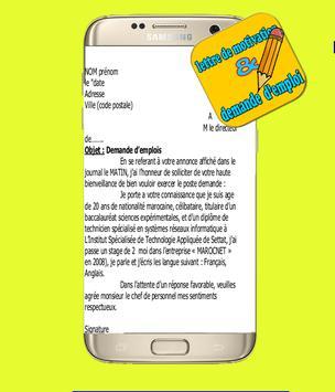 Lettre De Motivation Et Demande для андроид скачать Apk