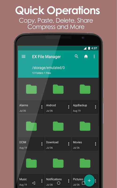 Ex file manager free download