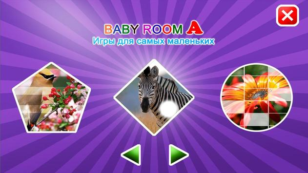Baby room A poster
