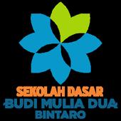 SD Budi Mulia Dua Bintaro icon