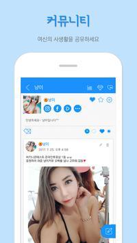 미모지상주의 screenshot 3