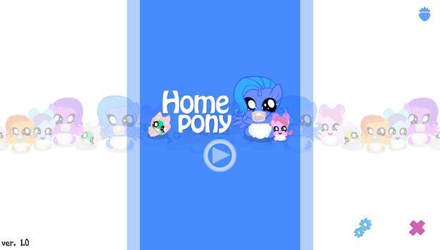 Домашняя пони скриншот 2
