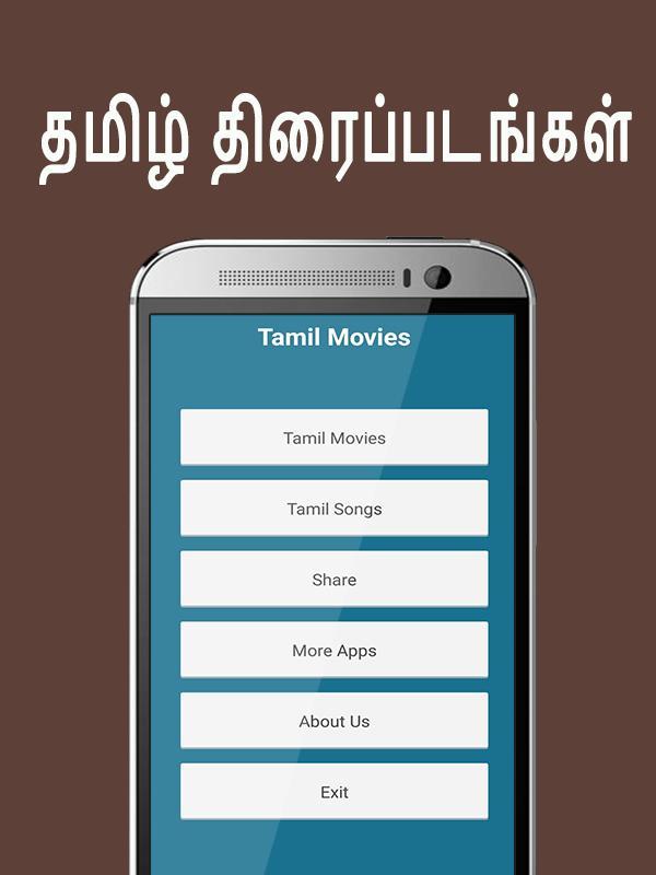 latest movies download app apk