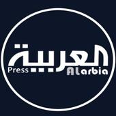 العربية بريس icon