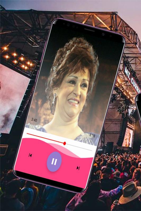 اجمل اغاني وردة الجزائرية For Android Apk Download