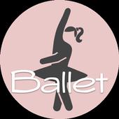 BalletTube - バレエ動画 icon