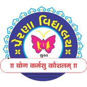 PRERANA SCHOOL icon