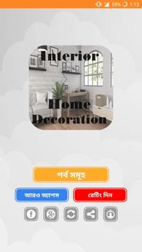 Interior Home Decoration poster