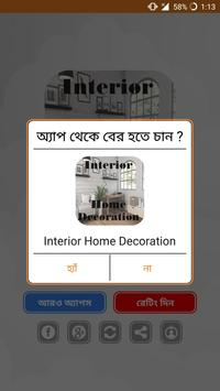 Interior Home Decoration screenshot 11