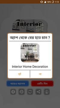 Interior Home Decoration screenshot 15