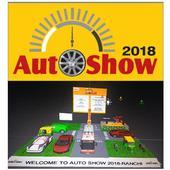 AutoShow 2018 (Prabhat Khabar) icon