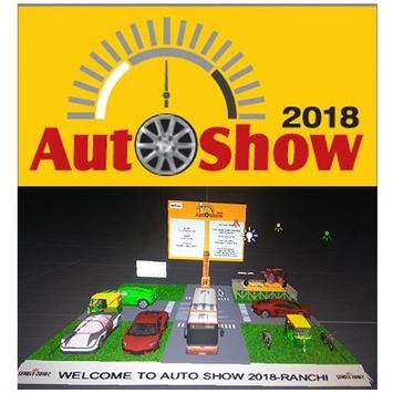 AutoShow 2018 (Prabhat Khabar) screenshot 1