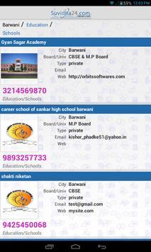 Suvidha24.com- A Better Search screenshot 4