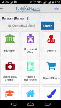 Suvidha24.com- A Better Search screenshot 1