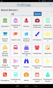 Suvidha24.com- A Better Search screenshot 3