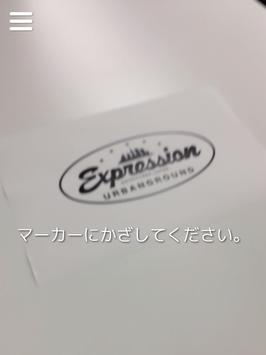 Expression apk screenshot