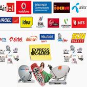 Express Rupay icon