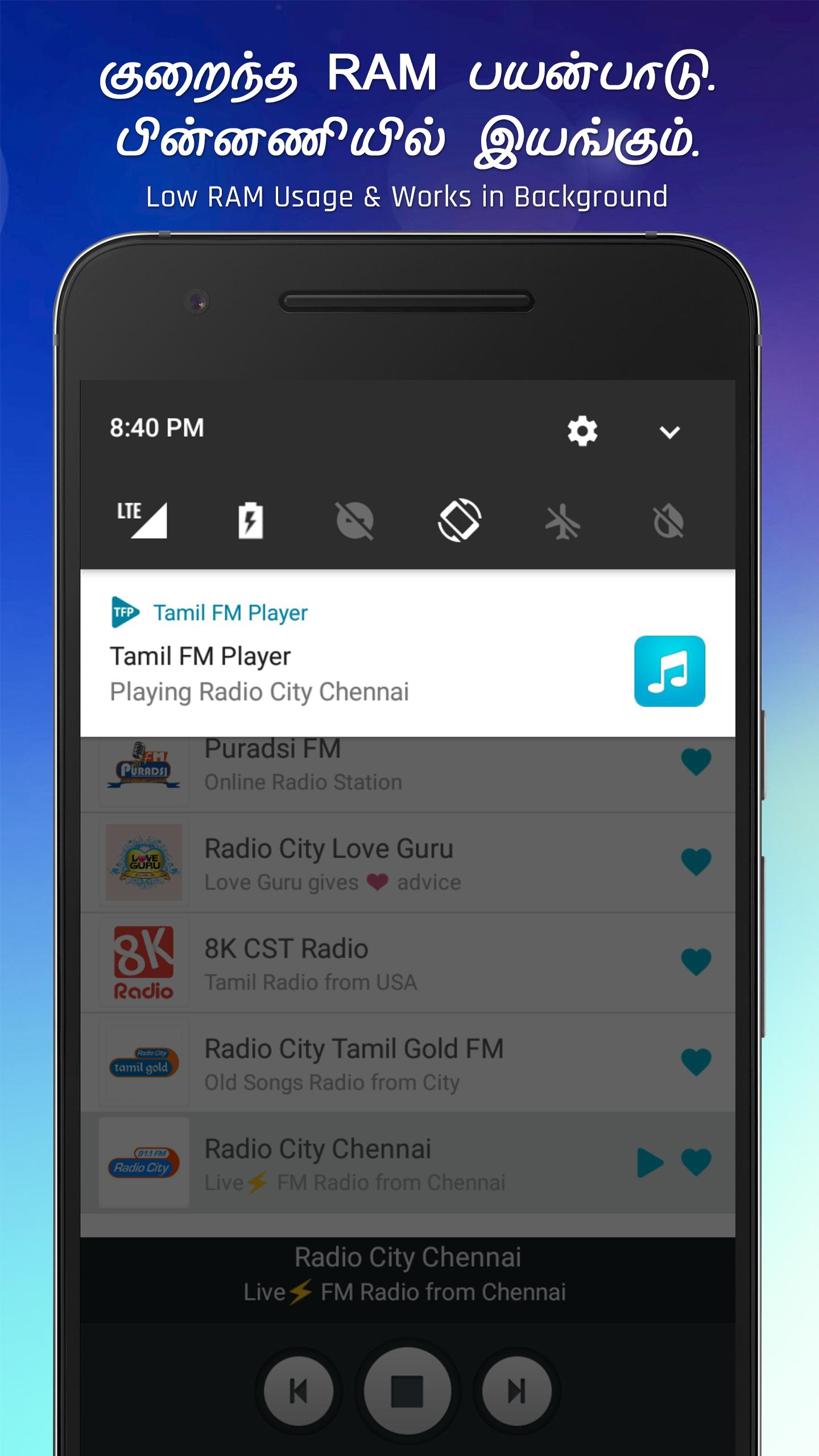 Tamil FM Player for Android - APK Download