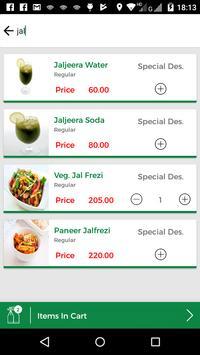 Kabir Restaurant screenshot 4
