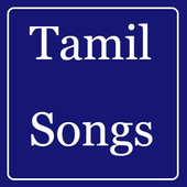 All Tamil SOngs icon