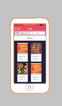 All Telugu Devotional SOngs screenshot 1