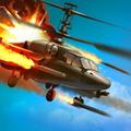 Battle of Helicopters: Gunship Strike