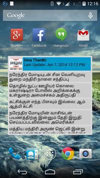 Tamil News and Live TV + DinaThanthi apk screenshot