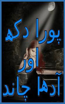 Poora Dukh Aadha Chand Urdu poster
