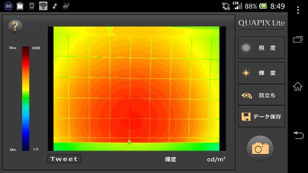 QUAPIX Lite apk screenshot
