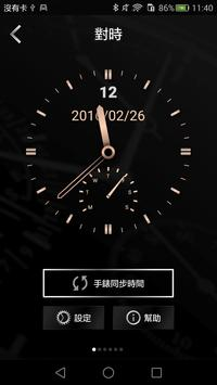 TAYLOR SMARTWATCH apk screenshot