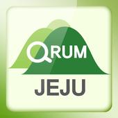 제주오름 icon