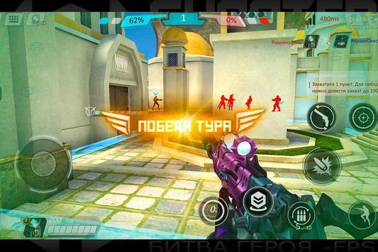 Shooter Of War-FPS:Битва героя screenshot 3