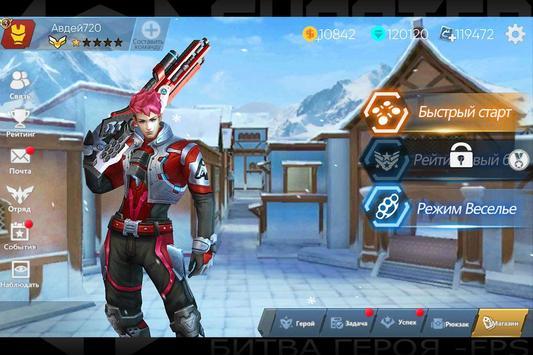 Shooter Of War-FPS:Битва героя screenshot 1