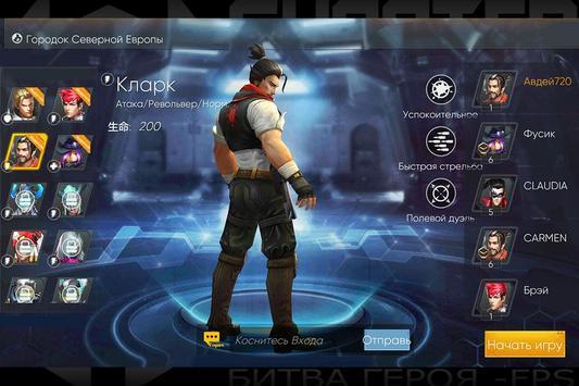 Shooter Of War-FPS:Битва героя screenshot 4