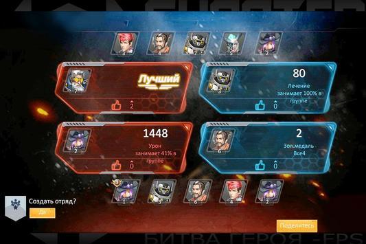 Shooter Of War-FPS:Битва героя screenshot 5