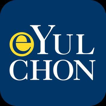 eYulchon 영업비밀 poster
