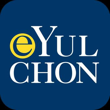 Yulchon Policy poster