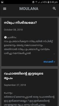 Moulana Ekran Görüntüsü 4