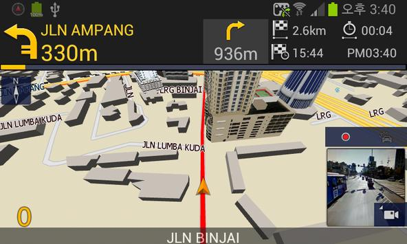 E3M BlackBoxNavi Philippines (Unreleased) screenshot 3
