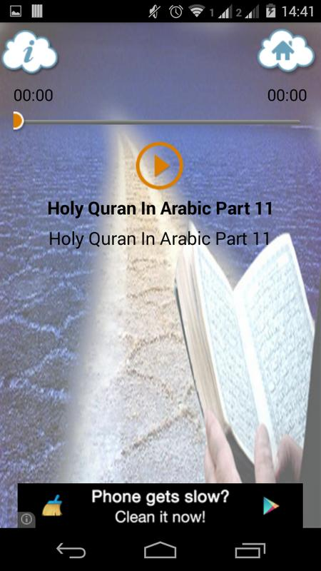 English arabic quran for android apk download.