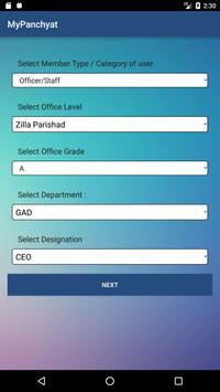 My Panchayat App apk screenshot