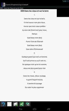 Chants D'Esperance with Tunes apk screenshot