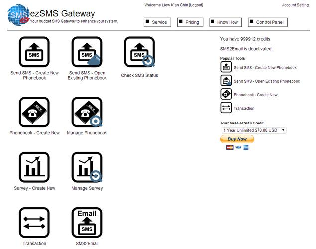 Download SMS Gateway 1 28 Android APK