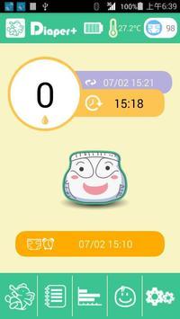 Diaper+Elder 銀髮族專用 screenshot 4