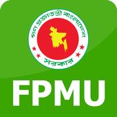 ফুড প্লানিং এন্ড মনিটরিং ইউনিট icon