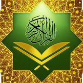 Al Quran : EAlim - Translations & MP3 Offline icon